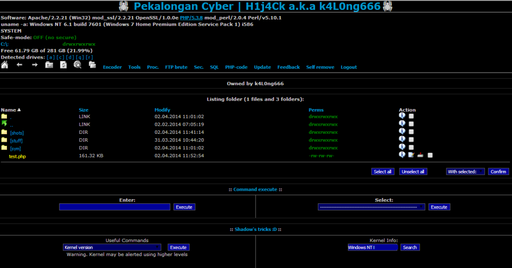 Pekalong Cyber Shell screenshot